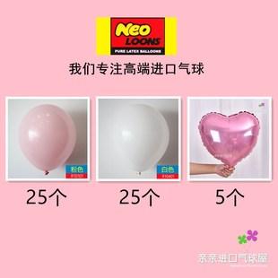 圣诞节求婚气球房间装饰浪漫粉色情人节气球女朋友过生日创意布置