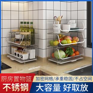 304不锈钢厨房用品家用大全收纳置物架台面多层水果蔬菜篮子神器