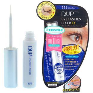 dup胶水日本睫毛胶水女防过敏超粘正品睫毛胶持久自然假睫毛胶水