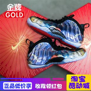 GOLD NIKE AIR Foamposite One CNY 炫彩新年 烟花喷 AO7541-006