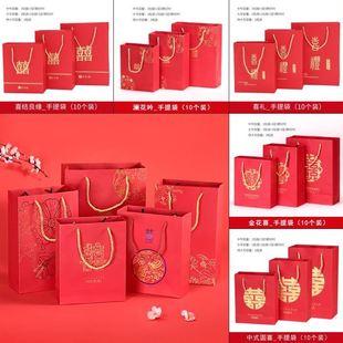 中国风手提袋婚礼糖果纸盒子红包袋喜字喜事盒装礼品袋子手提高档
