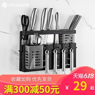 免打孔厨房置物架多功能刀架壁挂式收纳用品菜刀具筷子筒一体组合