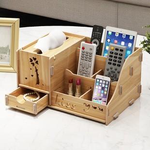 多功能木质抽纸巾盒 家用客厅茶几桌面遥控器收纳盒 办公室餐巾盒