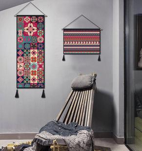 挂毯装饰波西米亚挂布ins民族风布艺挂画墙面客厅卧室床头布画