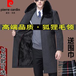 皮尔卡丹羊绒大衣男中长款中老年爸爸装加绒加厚羊毛呢子风衣外套