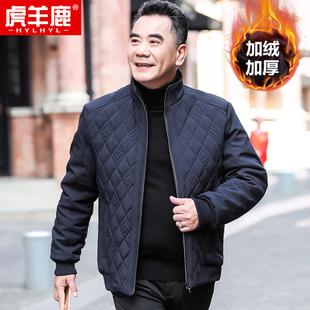爸爸冬装外套男中老年加厚棉衣男秋冬季保暖衣服中年男装2020新款