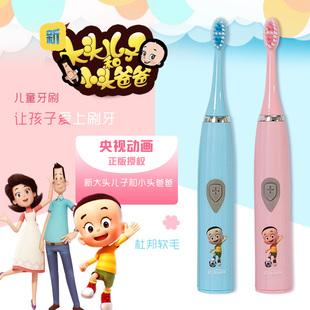 牙刷电动儿童卡通款超声波震动细软毛送一节5号电池加2支刷头人气