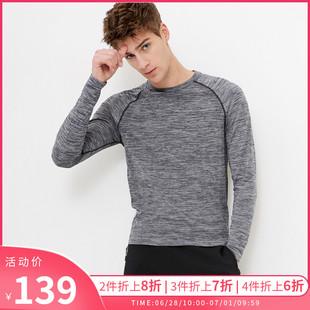 4件6折 SELECTED思莱德男夏新弹圆领长袖针织t恤衫S 4181T2504
