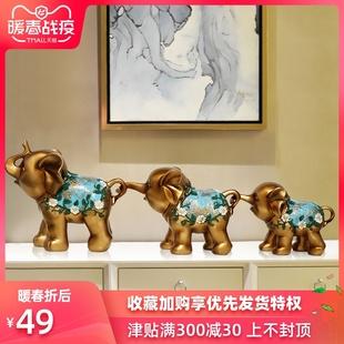 母子大象摆件 三只小象欧式客厅电视柜创意家居摆设装饰品工艺品