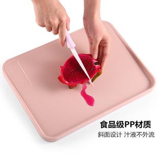 日本食品級PP家用菜闆砧闆廚房抗菌切菜闆防黴塑料切水果案闆粘闆