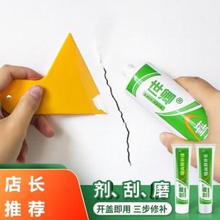万能防水墙壁修复膏墙补白乳胶漆墙体开裂腻子粉墙面内墙裂纹修补