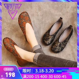 春秋新款民族风女鞋真皮低跟圆头休闲妈妈鞋原创手工复古花朵单鞋