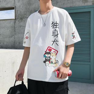 夏季港风宽松五分袖短袖T恤男
