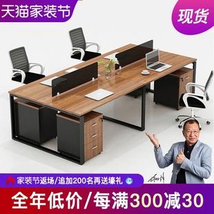 职员办公桌椅组合简约现代办公室工作位2/4/6人位电脑桌办公家具
