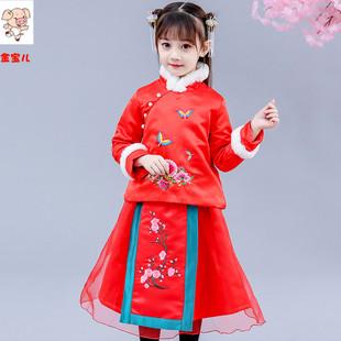 秋冬季童装汉服2019唐装女童加棉刺绣儒裙女孩喜庆拜年服两件套装
