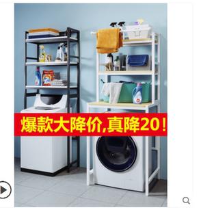 洗衣机置物架子落地卫生间滚筒上方储物阳台翻盖洗衣柜厕所收纳架