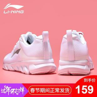李宁女鞋运动鞋春季2018新款小白鞋休闲鞋网面品牌女式跑步鞋R361
