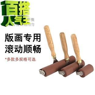 油画◆新品◆油印批發手持墨拓压花滚筒刷子辊子辅材油墨辊用具辊