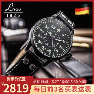 【蓝宝石镜面】laco朗坤德国进口自动机械表手表男士军表861760N