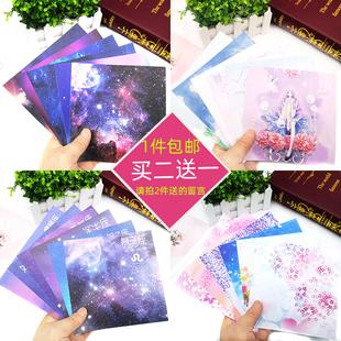 星空紙正方形疊千紙鶴折專用紙 兒童手工紙折紙彩色制作材料卡紙