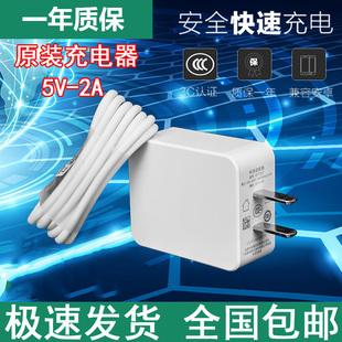 oppoA59充电器A57 A77 A83 A73 A59s A3通用原装2A快充数据线特价