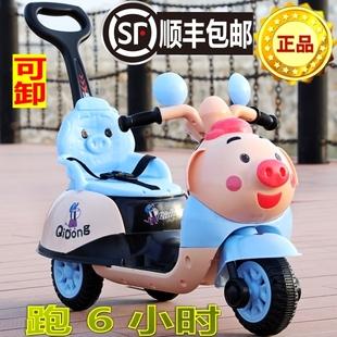 奇动儿童电动摩托车三轮车1-3-6岁充电男女孩宝宝小孩玩具车可坐