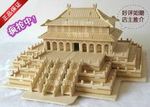 。中国古建筑模型榫卯结构榫卯结构立体拼图 木质古建筑物房子模