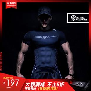 Monster Guardians终极科技系列暗夜黑健身短袖压缩衣紧身健身衣