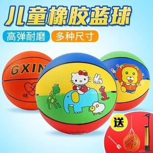 1-3岁宝宝玩的玩具皮球拍拍球小孩男孩小号篮球儿童3号弹力幼儿园