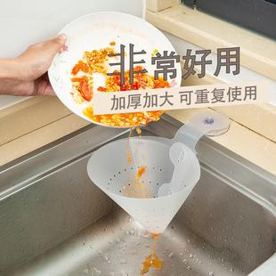 自立式水槽收纳挂篮厨房垃圾干湿分离剩菜汤饭沥水袋过滤网神器