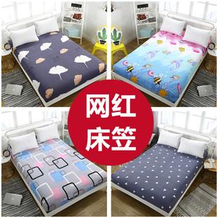 九鹿堡床笠席梦思保护套 床罩 床裙薄棕垫床垫套单件防滑床套床单