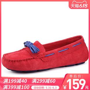 春夏孕妇单鞋软底真皮磨砂红色豆豆鞋女2020新款平底舒适休闲鞋女