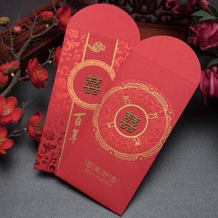 拾锦 结婚用品 大红利是封 中国风红包千元加厚红包 烫金喜事红包