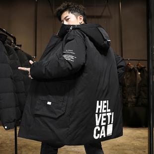 冬季2020新款男士羽绒服中长款潮牌韩版修身潮流帅气保暖加厚外套