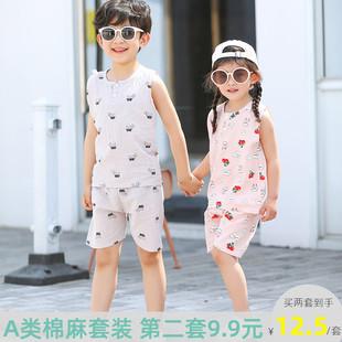 儿童短袖套装男童女童衣服夏季薄款棉麻男女上衣短裤无袖宝宝童装