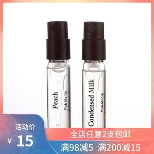 Demeter帝门特浓缩牛奶Condensed Milk 蜜桃PEACH 2ML香水小样
