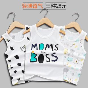 宝宝小背心夏季超薄纯棉薄款无袖婴儿幼儿打底儿童背心男童女童装