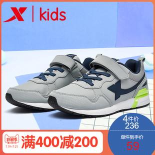 特步童鞋 男童运动鞋儿童鞋子2019新款春秋季皮面软底防滑跑步鞋