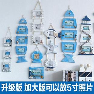 相框 创意 挂墙 组合套装宝宝照免孔背景相册片一墙面上挂的装饰