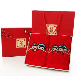纯棉结婚回礼毛巾百年好合喜字订婚办喜事用的新婚婚礼红色喜帕