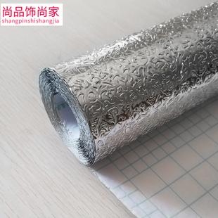 廚房牆紙帶膠耐高溫防黴防潮防油貼