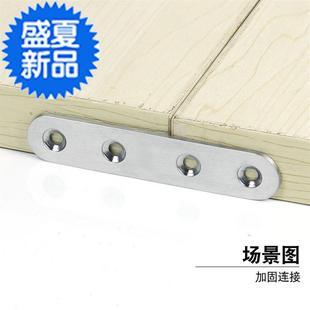 不鏽鋼直條 鐵條帶孔固定鐵片長方形片木闆加固連接j件角鐵