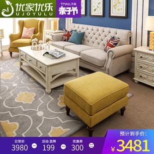 美式布艺沙发小户型客厅整装家具简美铆钉拉扣三人位北欧乡村风格