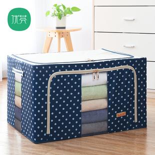 牛津纺帆布衣物棉被子收纳箱大码折叠储物箱特大号超大容量整理箱