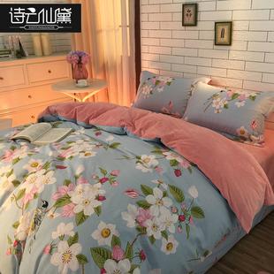 ab面珊瑚绒四件套单面绒水晶法兰莱冬季天全棉加绒厚床上床单被套