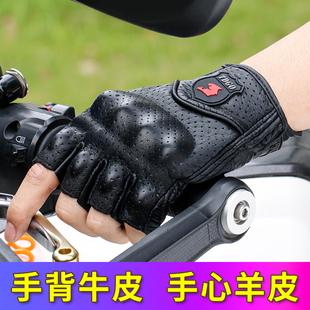 真皮摩托车手套夏季半指透气机车赛车骑行手套男四季防摔防风防水
