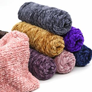 雪尼尔金丝绒毛线团手工编织