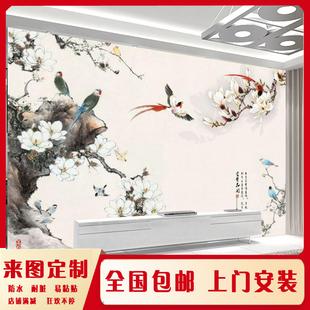 3d新中式花鸟电视背景墙壁纸客厅影视墙布装饰家用壁画5d无缝墙纸