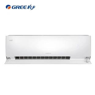 Gree/格力KFR-35GW/(35521)FNhAa-A1 润酷1.5匹变频一级冷暖空调