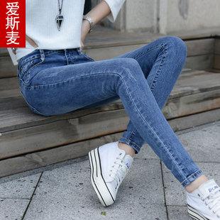 女装牛仔裤女春夏2019新款潮高腰显瘦百搭弹力紧身九分薄小脚裤子